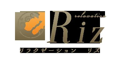 茨城 水戸メンズエステ『relaxation Riz』